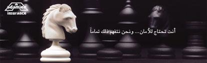أخبار البيئة   عالم الحيوان  المغرب اليوم